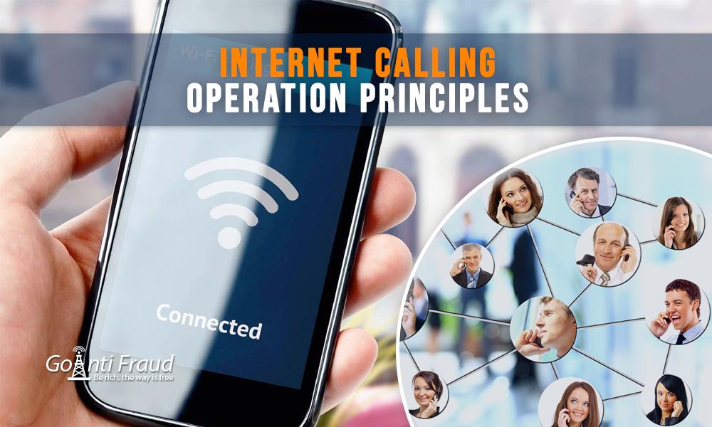 internet principles of operation